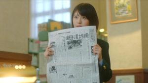 映画「君の膵臓をたべたい」新聞を持つ桜良画像