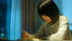 映画「君の膵臓をたべたい」囚われの姫画像4