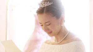 映画「君の膵臓をたべたい」花嫁恭子画像